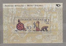 Sweden Sverige 2004 Joint Issue Norden Mythology Legends MNH(**) Mi Bl 18 #30123 - Neufs
