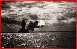 33662 Volley Major Caliber Artillery Gun Warship Navy Verses Pozhenyan 1985 BOB On The Roads Of War The USSR Soviet Card - Guerra