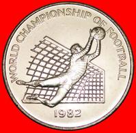 * SWITZERLAND: JAMAICA ★ 1 DOLLAR 1982 FOOTBALL UNC! LOW START ★ NO RESERVE! - Jamaica
