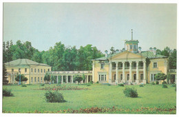 Valuyevo, Moscow Suburbs, Main House. 1810-1811, Russia - Rusia