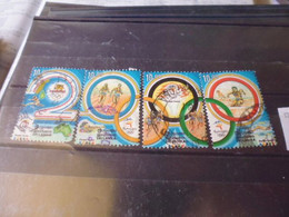 SRI LANKA -CEYLAN YVERT N° 1236.1240 - Sri Lanka (Ceylon) (1948-...)
