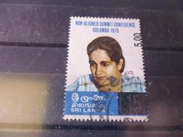SRI LANKA -CEYLAN YVERT N° 1269 A - Sri Lanka (Ceilán) (1948-...)