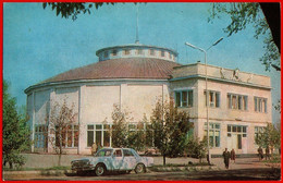 33715 Ussuriysk Ussuriysk Circus Car Volga GAZ 24 Primor Primorye USSR Soviet Card Clean - Circus