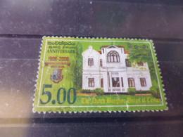 SRI LANKA -CEYLAN YVERT N° 1672 - Sri Lanka (Ceilán) (1948-...)