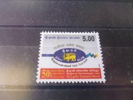 SRI LANKA -CEYLAN YVERT N° 1680** - Sri Lanka (Ceilán) (1948-...)