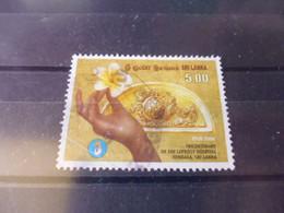 SRI LANKA -CEYLAN YVERT N° 1693 - Sri Lanka (Ceilán) (1948-...)