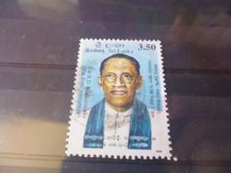 SRI LANKA -CEYLAN YVERT N° BF 9 - Sri Lanka (Ceilán) (1948-...)