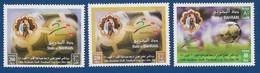 BAHRAIN MNH 1998 14th ARABIAN GULF FOOTBALL CUP SPORTS SPORT GAME GAMES - Bahreïn (1965-...)