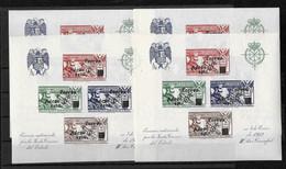 REUETES. IGNACIO ASTIZ H 56/ H59*. MAGNIFICA Y RARA SERIE COMPLETA. - Colecciones