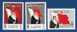 BAHRAIN MNH 2002 NATIONAL DAY FLAG - Bahreïn (1965-...)