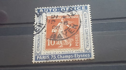 LOT551778 TIMBRE DE FRANCE OBLITERE - Verzamelingen