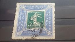 LOT551781 TIMBRE DE FRANCE OBLITERE - Verzamelingen