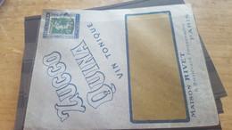 LOT551785 TIMBRE DE FRANCE OBLITERE - Verzamelingen
