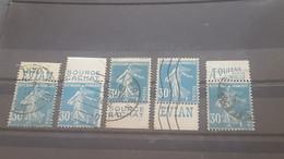 LOT551791 TIMBRE DE FRANCE OBLITERE BORD BANDE PUB - Verzamelingen