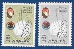 BAHRAIN 2002 MNH TEACHER DAY EDUCATION - Bahreïn (1965-...)