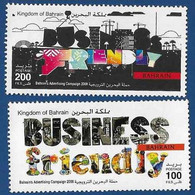 KINGDOM OF BAHRAIN MNH 2008 BAHRAIN ADVERTISING CAMPAIGN BUSINESS FRIENDLY - Bahreïn (1965-...)