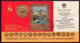 Russie, 1978, Blocs & Feuillets - Blocs & Feuillets
