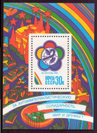 Russie, 1985, Blocs & Feuillets N° 183 ** - Blocs & Feuillets