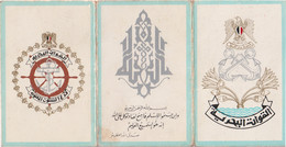 EGD11600 Egypt 1979 Pocket Calendar Advertising Egyptian Navy Brochure - Formato Piccolo : 1971-80