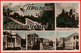 33820 Greetings From Yessentuki Types Collage Mudbath Spa Institute In 1956 Signed By The USSR Soviet Card - Gruss Aus.../ Gruesse Aus...
