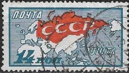 RUSSIA 1927 Tenth Anniversary Of October Revolution - 14k. Map Of Russia Inscr 'C.C.C.P FU - Gebruikt