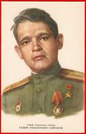 33862 Sadiq Sayranov Tatar Tatarstan Shooter Forcing The Neman River Hero Of The Soviet Union The USSR Soviet WWII War - Oorlog 1939-45