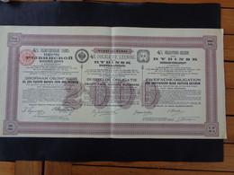 RUSSIE - 1894 - LOT 5 TITRES IDENTIQUES - OBLIGATION 4% - RYBINSK EISENBAHN-GESELLSCHATT - Unclassified