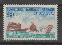 Afars Et Issas 1970 Bateau Bac 367 1 Val. ** MNH - Neufs