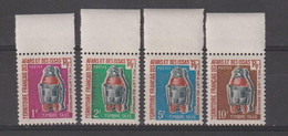 Afars Et Issas 1970 Timbres Taxe 1-4 4 Val ** MNH - Neufs