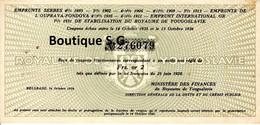 Action Titres Emprunt Serbes Ouprava Fondova Royaume Yougoslavie Or 2 1936 - W - Z