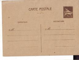 4  C  Entier Postal D'Algérie - Lettres & Documents