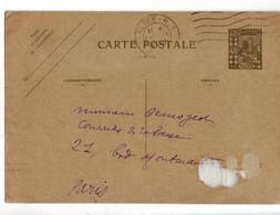 5  C  Entier Postal D'Algérie - Lettres & Documents