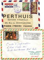 1978 CAMEROUN 2 LETTRES POUR LA FRANCE D'OKOLA ET YAOUNDE AVEC FLAMME 18° JOURNEE METEO - Camerun (1960-...)