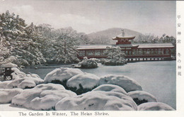 7570) The Garden In Winter - The HEIAN SHRINE - Very Old ! - Kyoto