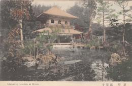 7572) GINKAKUJI Garden At KIOTO - Kyoto - Very Old !! - Kyoto