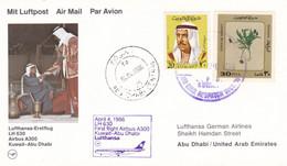 STATE OF KUWAIT. LUFTHANSA-ERSTFUG LH 630 AIRBUS A3 KUWAIT-ABU DHABI. 04.04.1986. CARD.- LILHU - Koweït