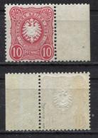 D. Reich Michel-Nr. 41b Bogenrand Postfrisch - Geprüft - Nuevos