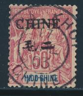 O CHINE - BUREAU FRANCAIS - Ohne Zuordnung