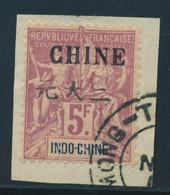 F CHINE - BUREAU FRANCAIS - Ohne Zuordnung
