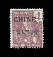 * CHINE - BUREAU FRANCAIS - Ohne Zuordnung