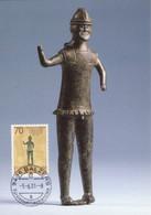 """CARTE MAXIMUM DU LIECHTENSTEIN - STATUETTE EN BRONZE DE GUERRIER """"MARS DE GUTENBERG"""" - Sculpture"""