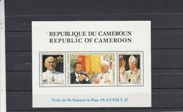 Cameroun 1985 Yvert Bloc 23 ** Neuf Sans Charnière - Pape Jean Paul II - Camerun (1960-...)