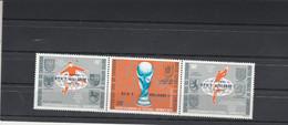 Cameroun 1974 Yvert Bande Complète 232A ** Neuf Sans Charnière - Coupe Du Monde Football - Sports - Camerun (1960-...)