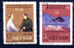 VIETNAM NORD, NORTH VIET-NAM 1966, Yvert 504/5, Parti Communiste Chinois, 2 Valeurs,  Oblitérés / Used. R128 - Vietnam