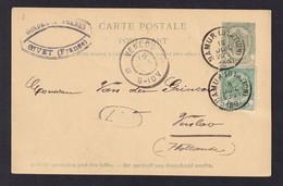 DDZ 915 -- Entier Postal Type Armoiries NAMUR Station 1897 Vers VENLOO NL - Origine GIVET France (Gondrand Frères) - Cartoline [1871-09]