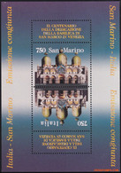 Italie 1994 - Mi:BL 15, Yv:BL 16, Block - XX - Churches Italy -san Marino - Hojas Bloque