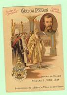 S283 - CHROMO CHOCOLAT POULAIN Gaufrée - Empire De Russie - Nicolas II - Poulain