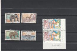 Cameroun Lot 6 Timbres ** Neuf Sans Charnière - Camerun (1960-...)