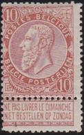 Belgie .   OBP  .  57  .     **   .   Postfris  .   /   .   Neuf  SANS Charnière - 1893-1900 Thin Beard