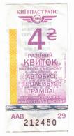One-time Ticket For Trolleybus, Bus, Tram Kiev Ukraine - Unclassified